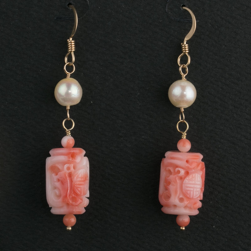 Earrings of vintage intricately hand carved natural pink angelskin coral cylinder beads and vintage Japanese Akoya pearls erja899
