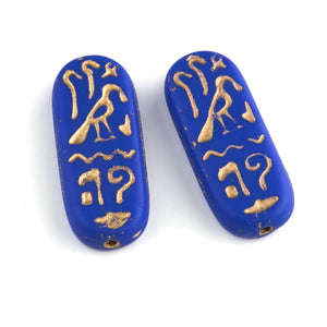 Czech Egyptian Revival Style Molded Glass Cartouche bead. 10x25mm. Pkg. of 2. b11-bl-2135