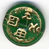 b11-gr-0857-Jade glass chinese coins. 14mm. Pkg of 4