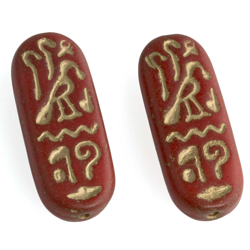 Egyptian Revival Molded Glass Cartouche 10x25mm. Pkg. of 2. B11-RD-0479(e)