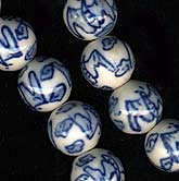 Blue & white porcelain round w/ bats 12mm, pkg of 2. b2-352