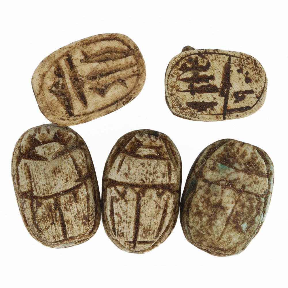 Vintage Egyptian carved scarab beetles beads, 1960's. Sold individually. b2-608(e)