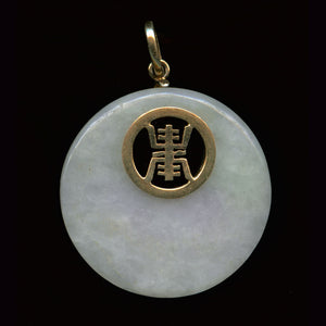 Vintage natural white jade disk with sterling silver vermeil.  b4-jad437