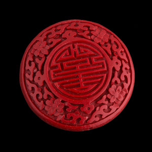 Carved red cinnabar disk. 55mm pkg of 1. B7-CIN017