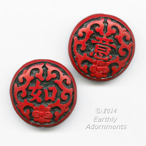 Carved red on black cinnabar disk pendant. 35mmx12mm. Sold