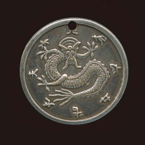 Vintage Chinese style silver metal stamped dragon charm, 20mm Pkg of 6. b9-1067