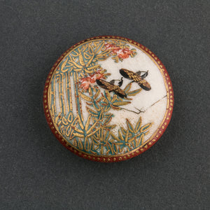 Antique Meiji Satsuma button depicting bamboo, foliage and birds.  btor107