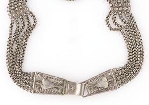 Silver 5-stand chain belt and buckle, Kerala, South India. 30 inches. buvs114cs(e)