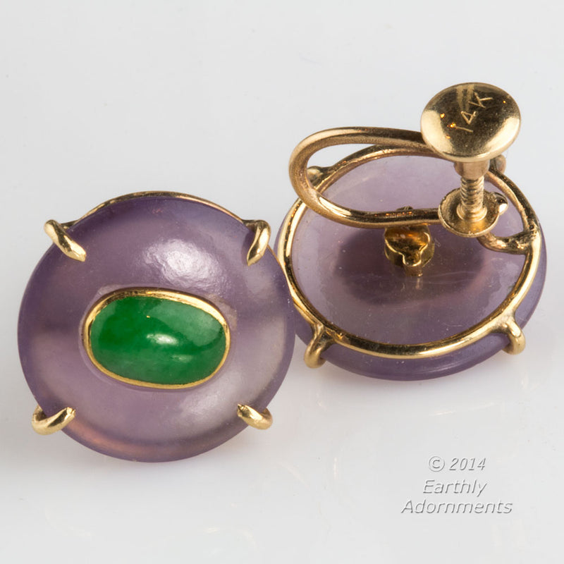 Vintage Retro style jadeite and 14k yellow gold earrings. erfn114