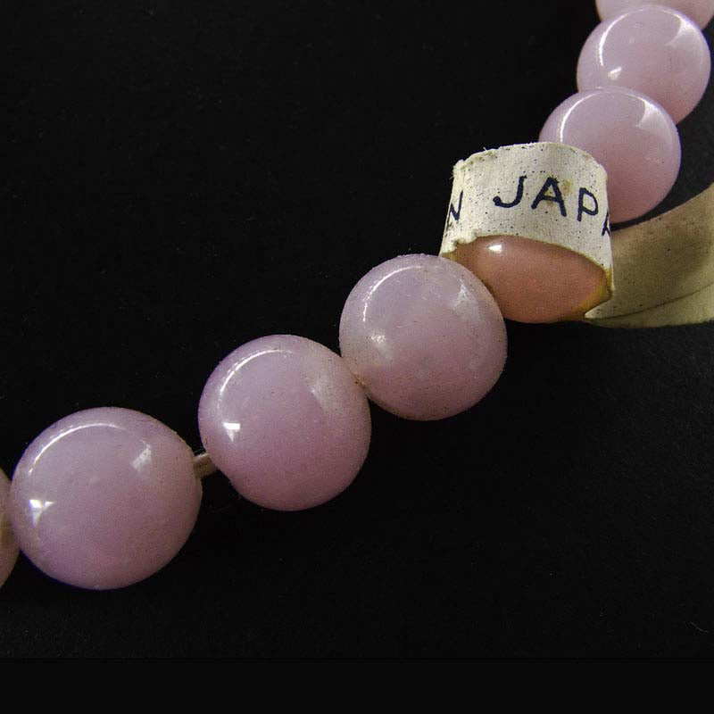 Vintage cloudy and translucent hand made rose pink opal rounds 8mm Japan 12 pcs. b11-pp-1045(e)