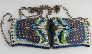 Vintage Chinese cloisonne enamel on brass Peacock motif purse. hbor231
