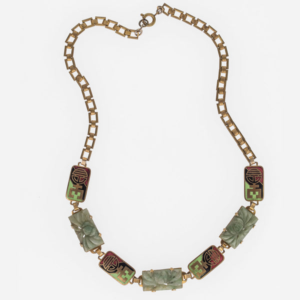 nlad894(e)- Vintage Art Deco carved green onyx and cloisonne enamel link necklace.