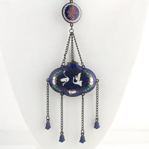 Vintage Asian cloisonne perfume bottle fringe pendant necklace on satin cord. pdor407(e)