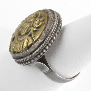Vintage India sterling and brass coin ring size 7.5. rgvs182cs(e)