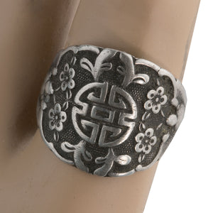 Antique Chinese repoussé sterling silver ring prosperity symbol and foliage. rgvs194