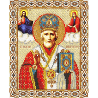 Saint Nicholas Meridian Diamond Art Kit