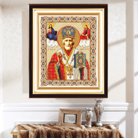 Saint Nicholas in a frame on the wall - Meridian Diamond Art Kit