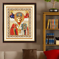 Saint Nicholas in Study Room Meridian Diamond Art Kit