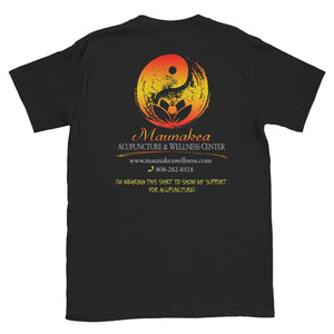 Refer Acupuncture (Maunakea Acupuncture & Wellness Center) Short-Sleeve Unisex T-Shirt