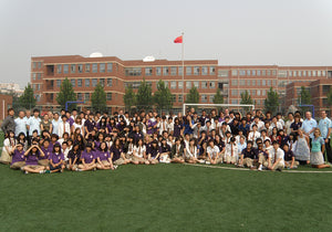 Saint Paul American School Beijing