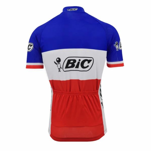 French champion cycling jersey