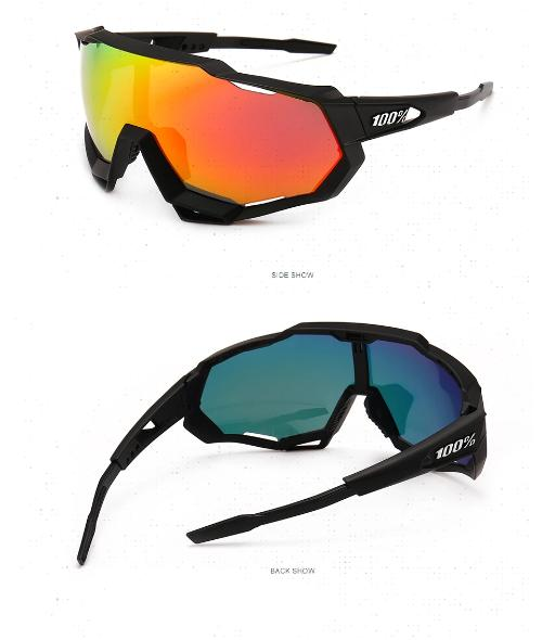 Peter Sagan eyewear