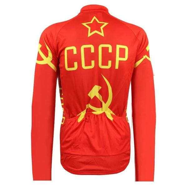 long sleeve cycling USSR jersey