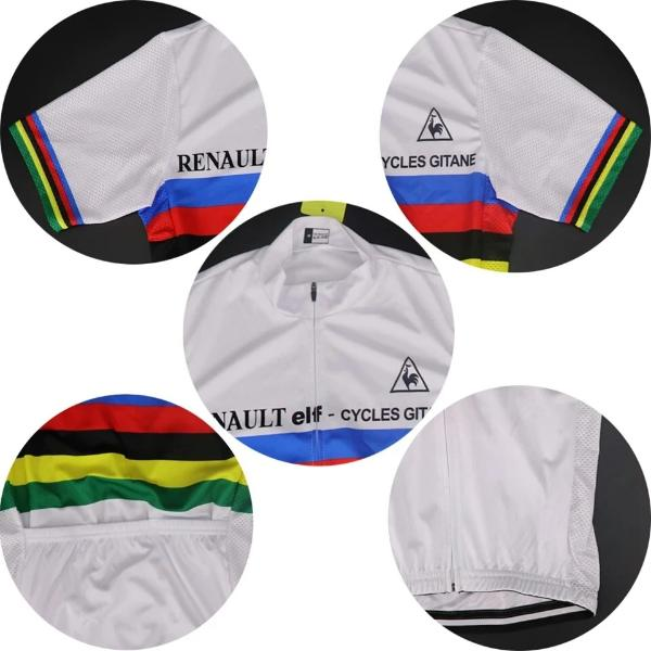 world champion cycling jersey 1981
