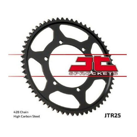 Aprilia RS4 125 / RS125 4T Rear Sprocket