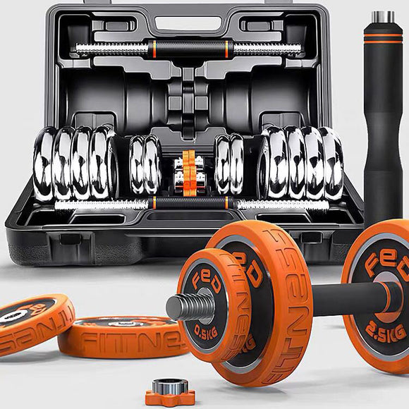 Adjustable multi dumbells + bar  30kg weights set