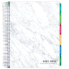 "Deluxe 2021-2022 Dated Teacher Planner: 8.5""x11"" Includes 7 Periods, Page Tabs, Bookmark, Planning Stickers, Pocket Folder Daily Weekly Monthly Planner Yearly Agenda (Grey Marble)"