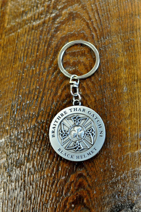Braithre Brotherhood Before All Challenge Coin Key Chain
