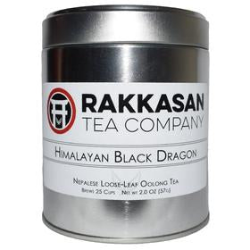 Himalayan Black Dragon Oolong Looseleaf Tea - Nepal