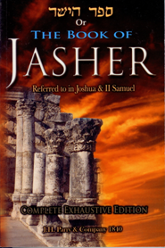 B-042 - The Book of Jasher