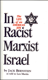 B-075 - Life of an American Jew in Racist, Marxist Israel