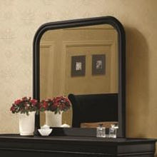 Load image into Gallery viewer, Louis Philippe Vertical Mirror
