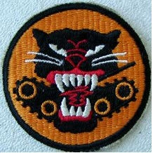 TANK DESTROYER PATCH