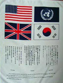 KOREAN WAR ISSUE BLOOD CHIT