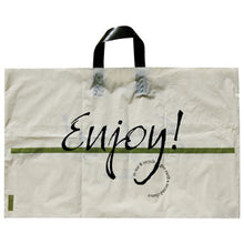 Carry Out Bag - Soft Loop Handle