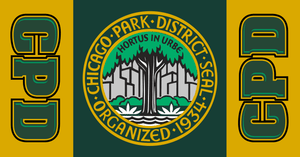 Chicago Park District Custom Towel