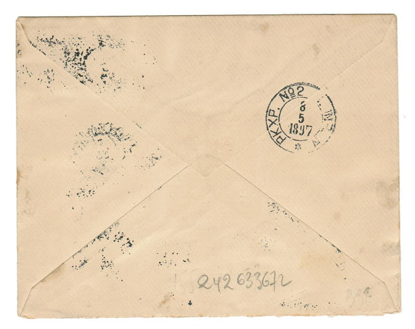 STOCKHOLM, SWEDEN 1897 TO PARIS FRANCE. COVER WITH MULTICOLORED EXPOSITION LABEL