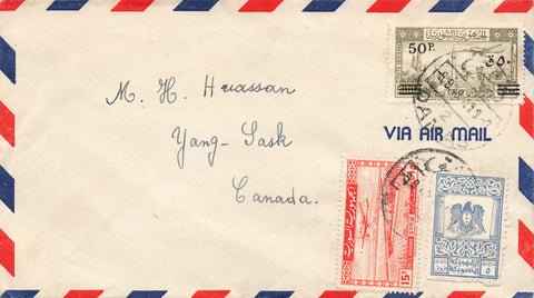 DAMASCUS SYRIA 1949 AIR MAIL COVER TO YOUNG SK. SASKATCHEWAN CANADA B/S
