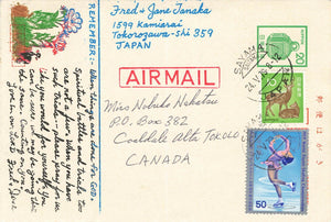 Sayama, Japan Four (4) Postal Stationery Cards Airmail To Alberta Canada