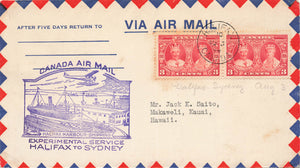 1935 Canada Airmail Flight Cover Experimental Service Halifax, NS To Sydney With Cachet