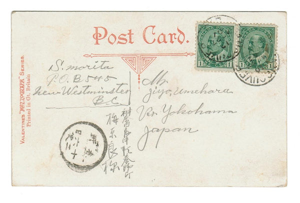 BC. VANCOUVER 1907 (2 CENT) POST CARD RATE TO JAPAN RECEIVER CANCEL