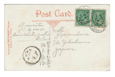 B.C. VANCOUVER.  1907.  PAYING 2 CENTS POSTCARD RATE TO JAPAN WITH RECEIVER CANCEL.  (JAPANESE SCRIPT WRITTEN ON FRONT OF CARD)