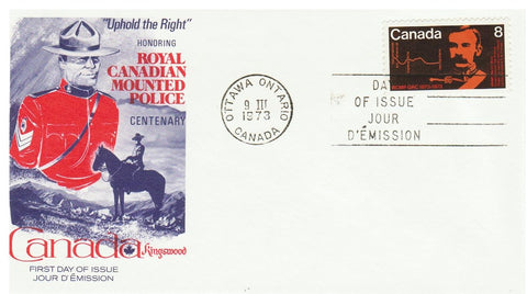 RCMP: FDC (3) (FRENCH AND MAP 8 CENT & (SPECTOGRAPH 10 CENT) & (R.C.M.P. MUSICAL RIDE 15 CENT) COVERS. CANADA.