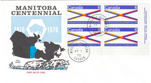 #505 FOUR (4) FDC COVERS WITH 4 MATCHED PLATE BLOCK SETS ON MANITOBA CENTENNIAL COLE CCHED WINNIPEG JAN 27 1970 CANADA