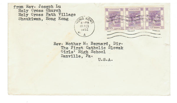 Hong Kong Shaukiwan 1951 Cover Holy Cross Church Path Village 1951 Paying 30 Cent Rate to U.S.
