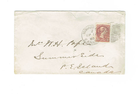 Winnipeg, MB. Department Of Public Works. 1883 Duplex. Canada Cover. To PEI